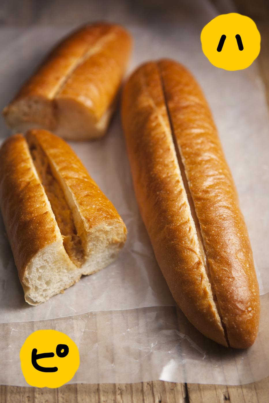 ハイジのピーナッツフランス
