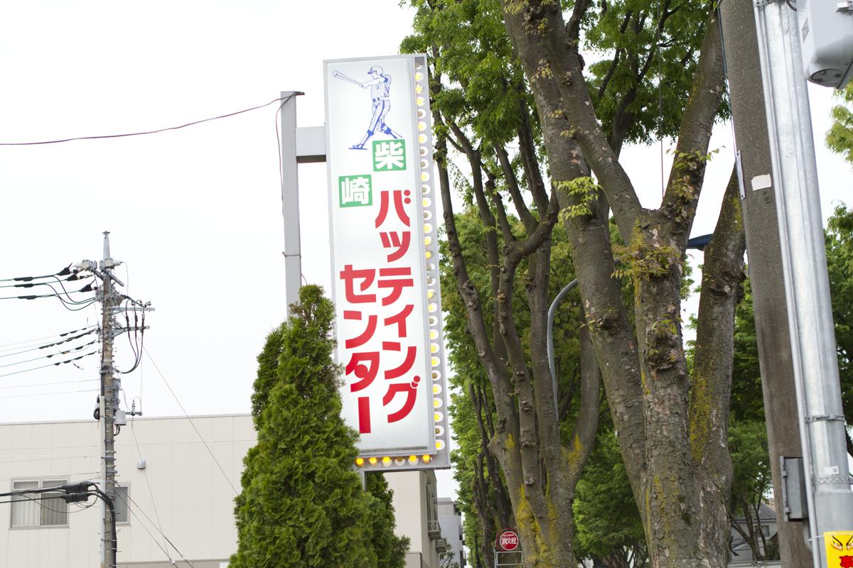 nogawa-san16060903