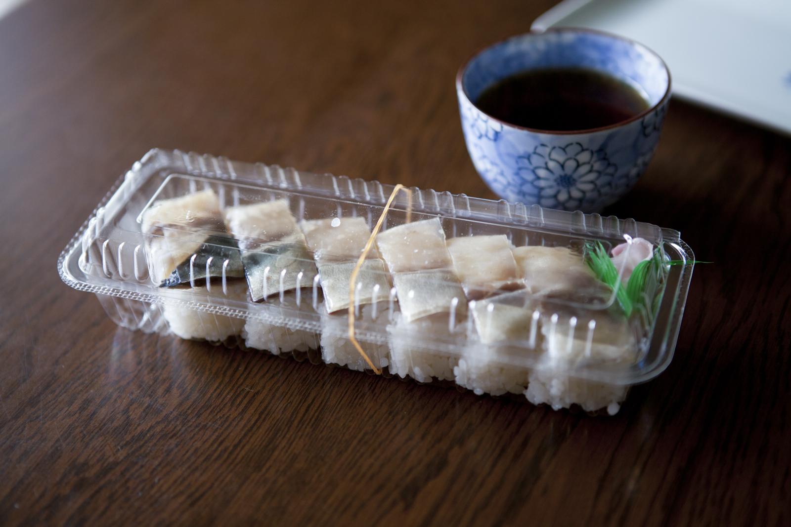 朝寿しの鯖バッテラ