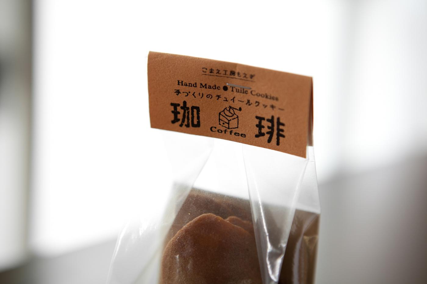 160917nogawasan-moegi002