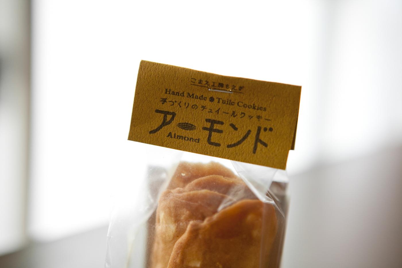 160917nogawasan-moegi003