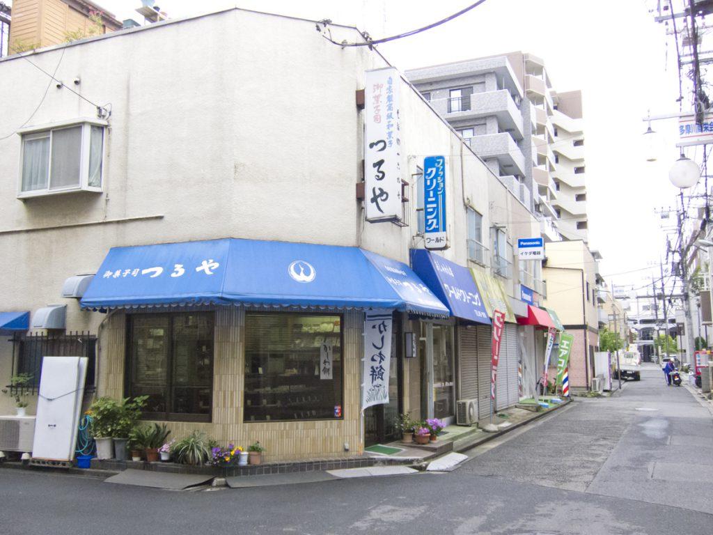 つるや和菓子店,京王多摩川