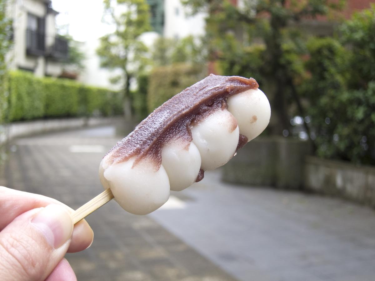 京王多摩川近く、つるや和菓子店・あんだんご