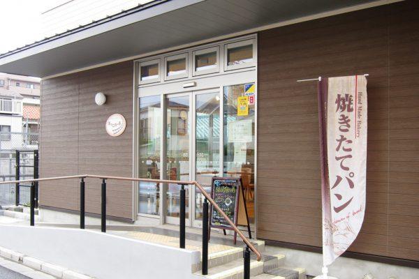 カフェ&ベーカリーほっとれ~る